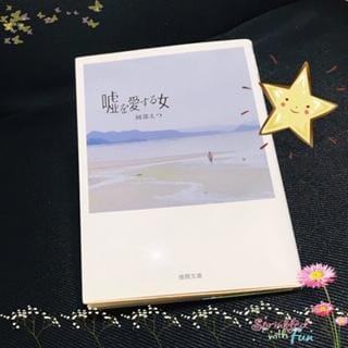 さくら|大塚・巣鴨風俗の最新写メ日記