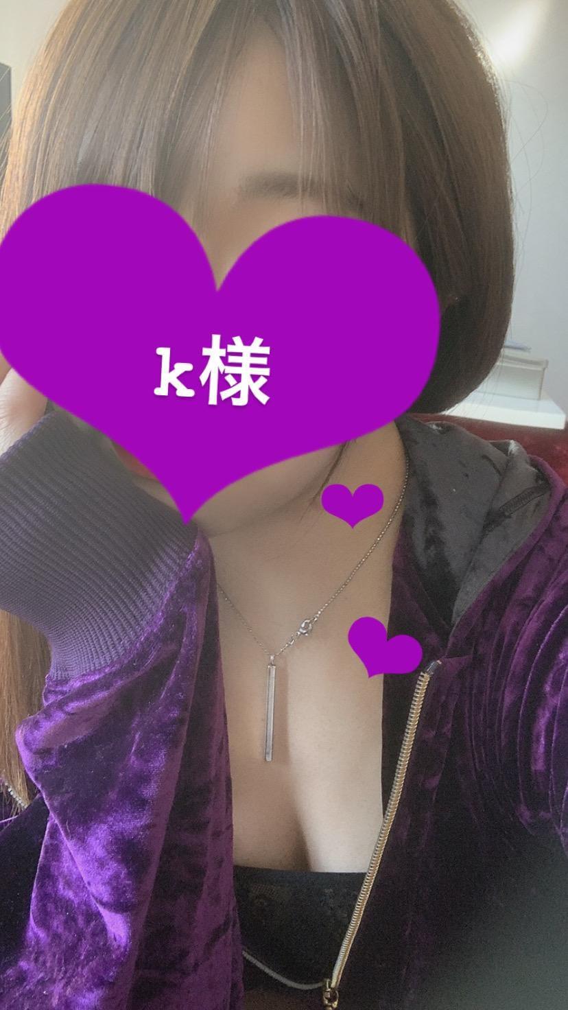 ♡ここな♡ 福岡市・博多風俗の最新写メ日記