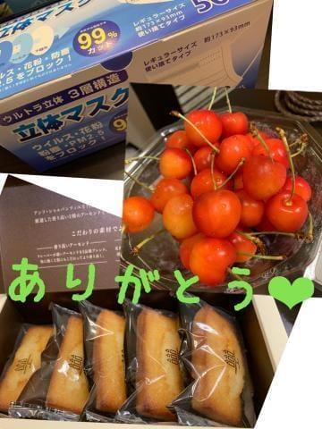 まりな【超美形素人娘】 福岡市・博多風俗の最新写メ日記