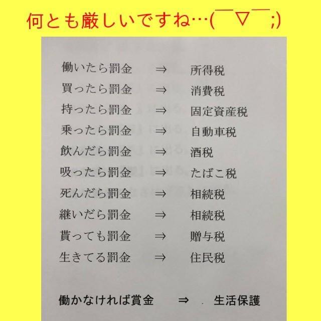 このは 東京都デリヘルの最新写メ日記