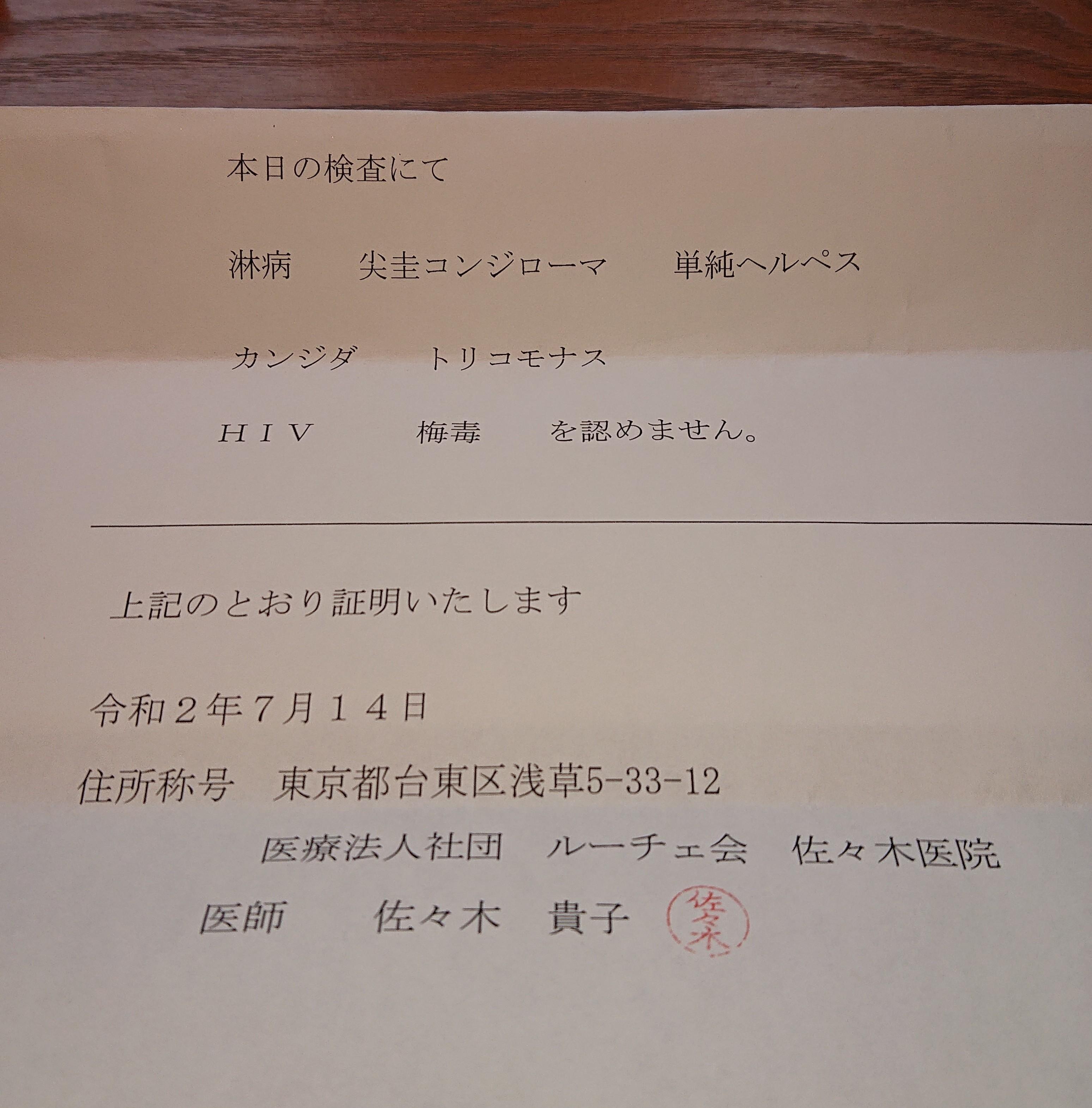 相葉|鶯谷風俗の最新写メ日記