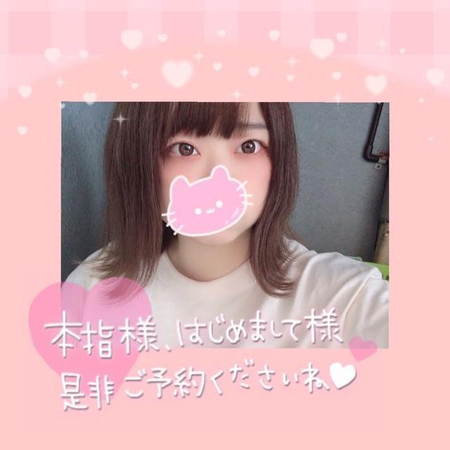 ひとみ|新大阪風俗の最新写メ日記