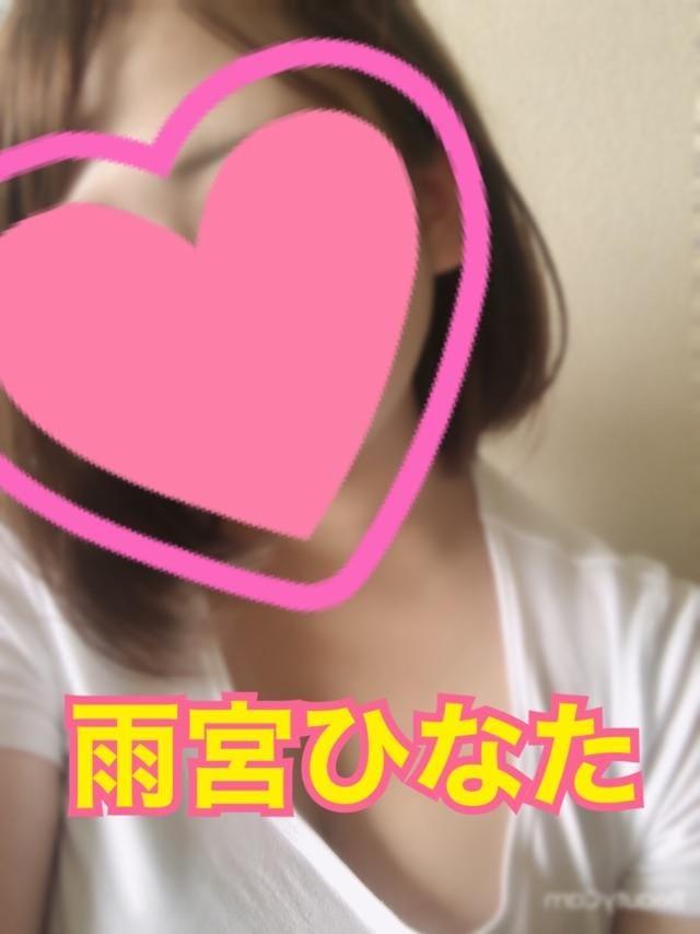 「70分のお兄さん」07/14(07/14) 15:34 | 雨宮ひなたの写メ・風俗動画