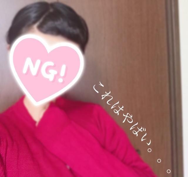 「髪をまとめようと、、」07/14(07/14) 17:10   佐倉ななせの写メ・風俗動画