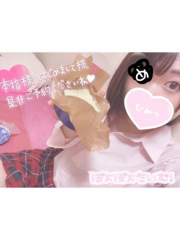 ぽよ|横浜ソープの最新写メ日記