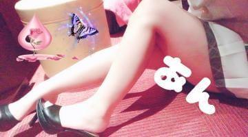 あん【素人】|北海道ソープの最新写メ日記
