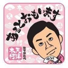 なのは 横浜ソープの最新写メ日記