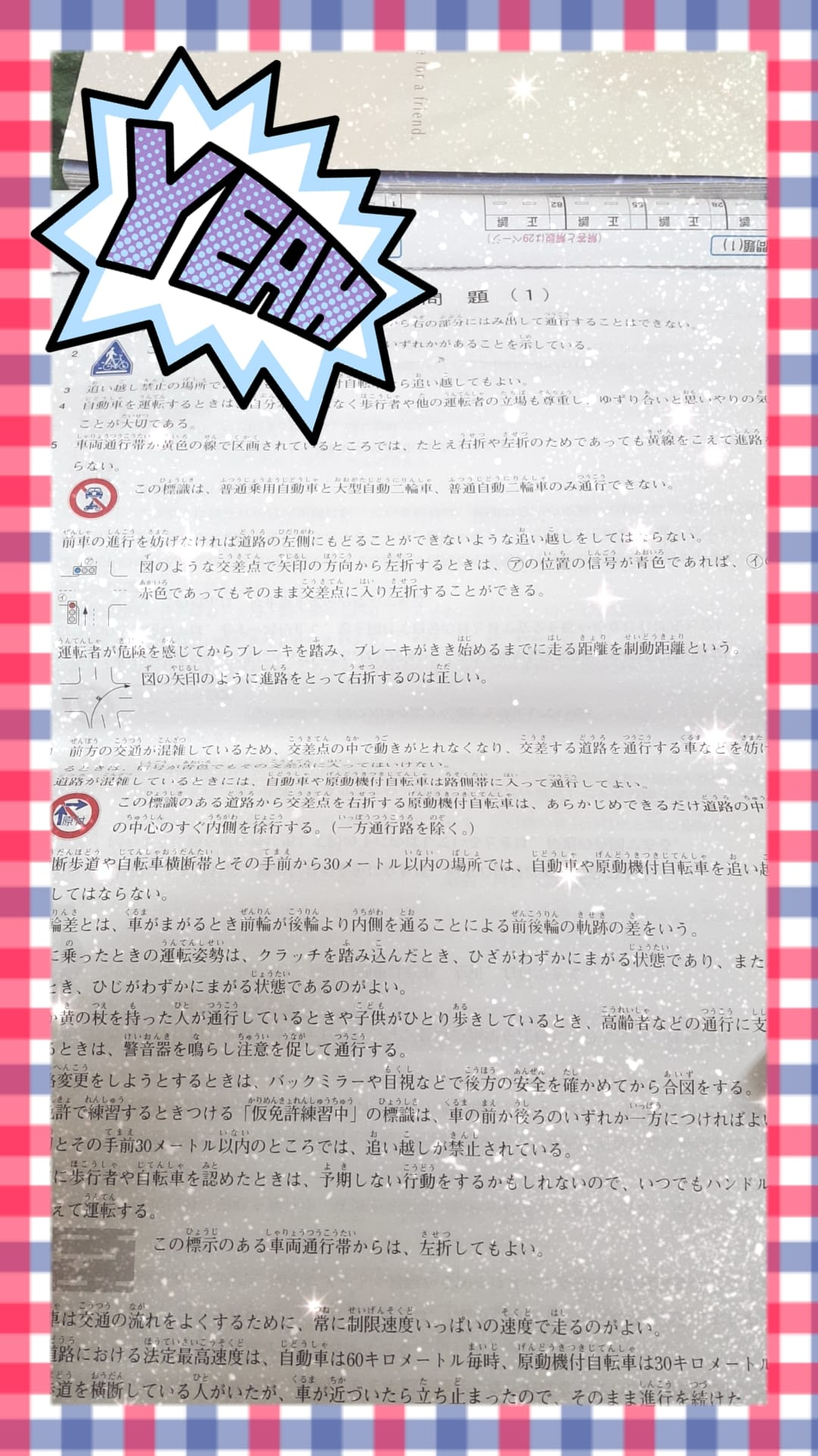 「しゅっきーん٩(・ิ ・ิ๑)۶٩(・ิ ・ิ๑)۶*」09/30(09/30) 22:43   まゆの写メ・風俗動画