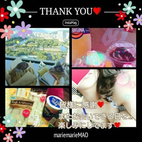 「THANK YOU」10/02(10/02) 15:52 | 真央(まお)の写メ・風俗動画