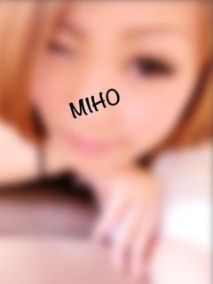 「出勤しました♪」10/02(10/02) 23:06 | みほ☆エレガント美女の写メ・風俗動画