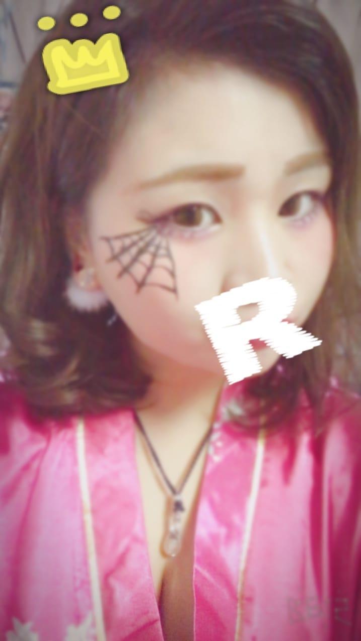 「つっかれたー!」10/02(10/02) 23:35 | ルカの写メ・風俗動画