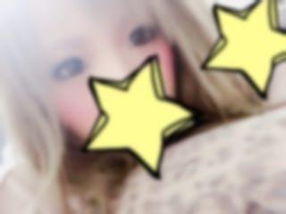 「おれいっ」10/03(10/03) 01:41 | まゆの写メ・風俗動画