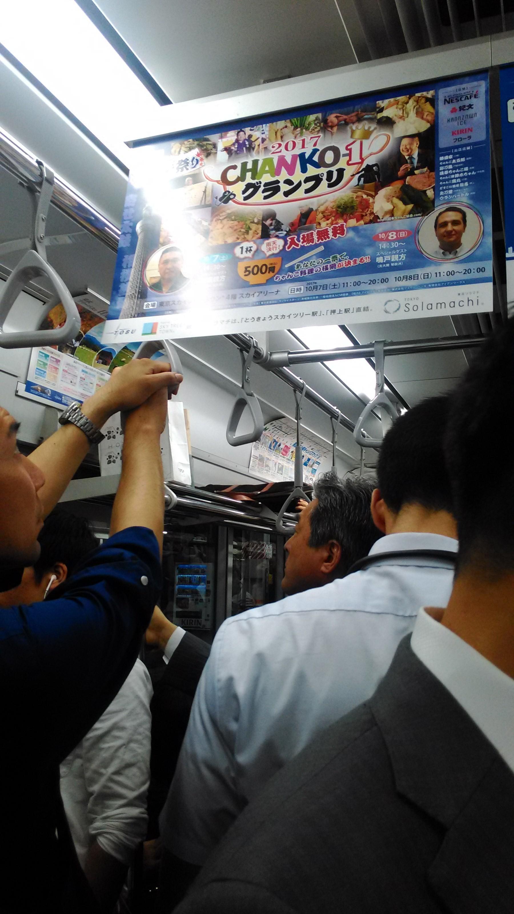 「電車内で2度見!(/´△`\)」10/03(10/03) 17:31 | ぴるろの写メ・風俗動画