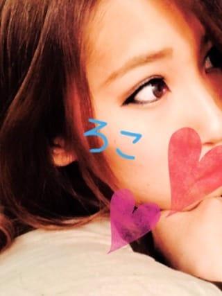 「おはです~」10/04(10/04) 01:37 | ロコの写メ・風俗動画