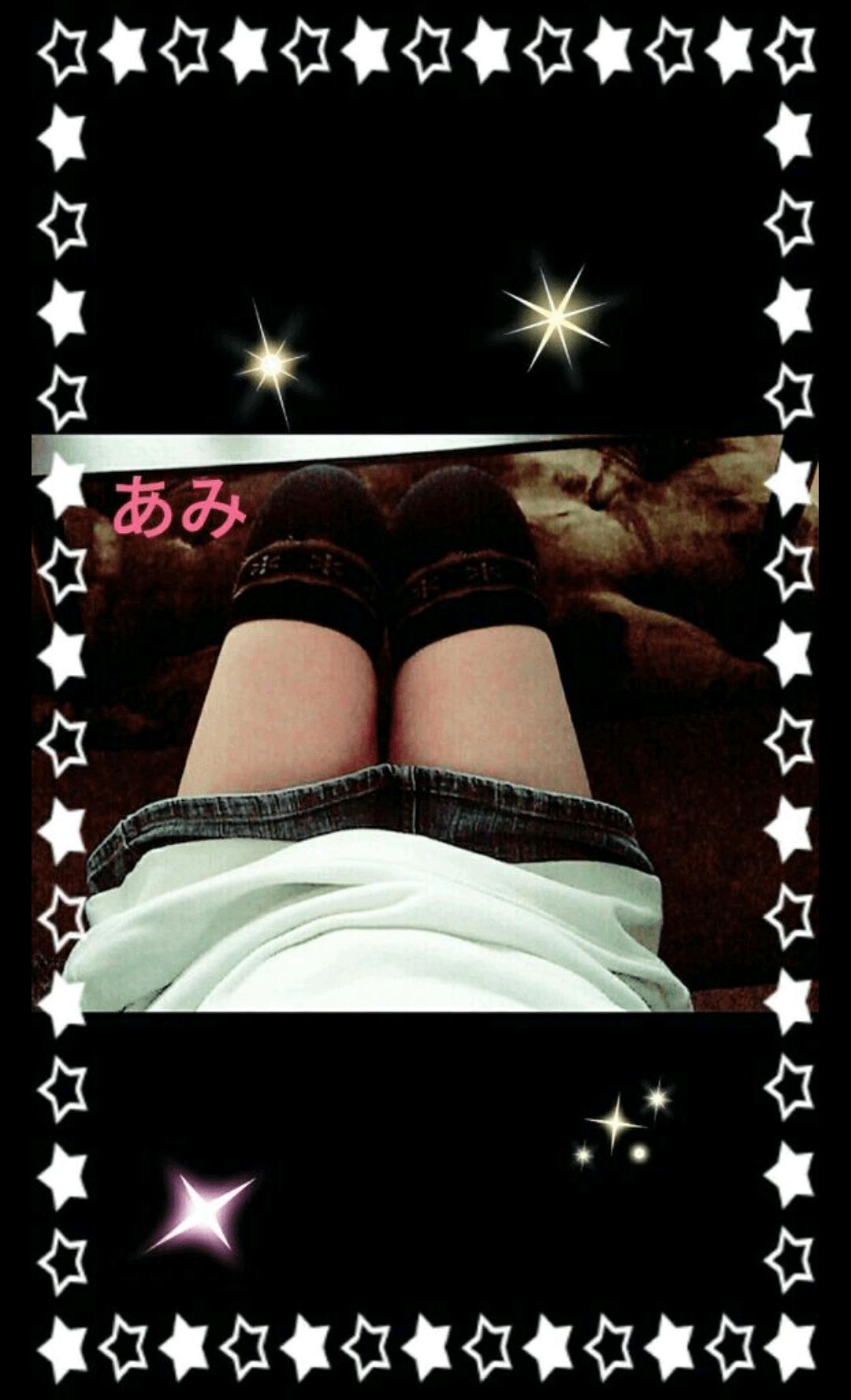 「☆お休み☆」10/04(10/04) 08:50 | あみ完全未経験しっとり美人妻の写メ・風俗動画