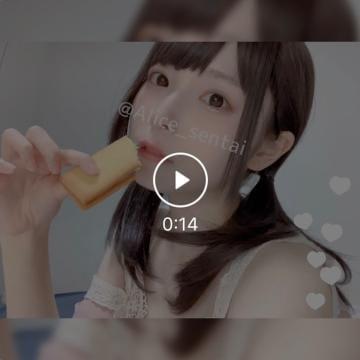 「限定動画」07/28(07/28) 19:58 | アリスの写メ・風俗動画