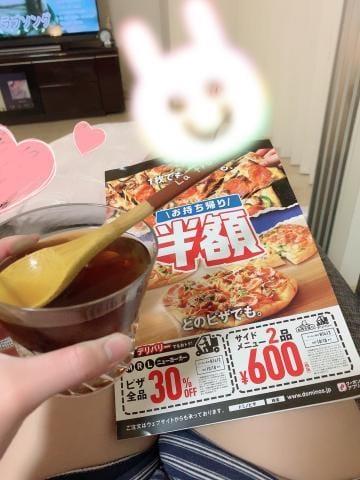 「?。日常。」07/29(07/29) 03:00 | 石田 ゆりなの写メ・風俗動画
