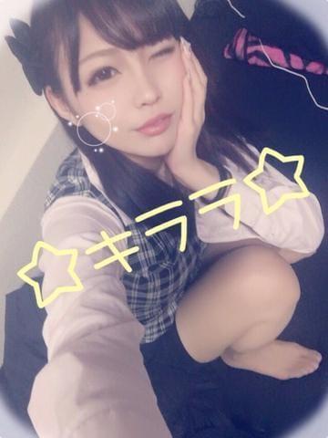 「☆キララ☆」10/05(10/05) 20:58 | 成瀬 キララの写メ・風俗動画