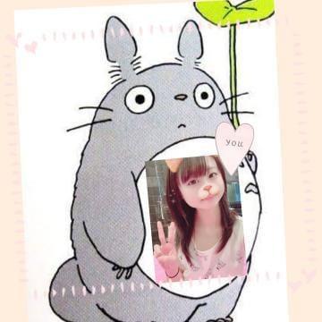「こんばんは♪」07/29(07/29) 18:16 | 石田 ゆりなの写メ・風俗動画