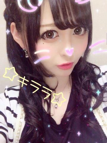 「☆お礼☆」10/06(10/06) 00:47 | 成瀬 キララの写メ・風俗動画