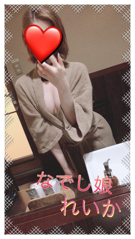 「寒い⁇」07/29(07/29) 22:04   れいかの写メ・風俗動画