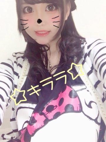 「☆キララ☆」10/06(10/06) 17:21 | 成瀬 キララの写メ・風俗動画