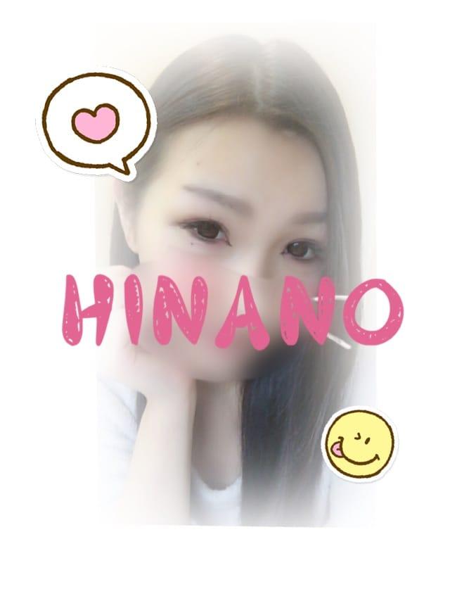 「優しさ♡」10/06(10/06) 18:19   HINANOの写メ・風俗動画