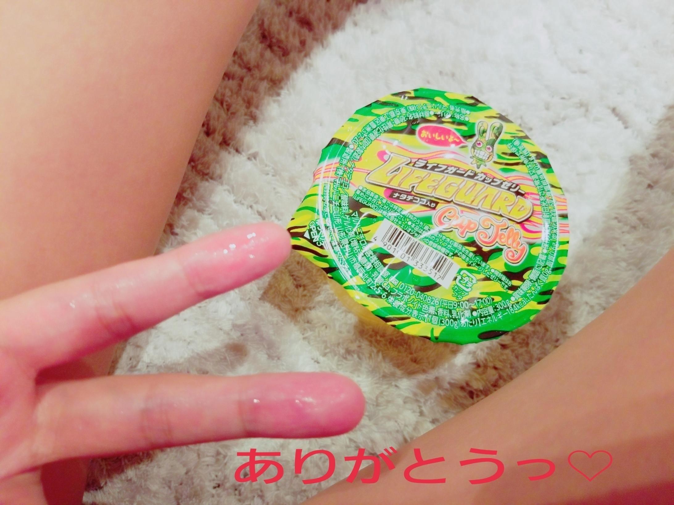 「いさむ。」08/01(08/01) 02:19 | あかりの写メ・風俗動画