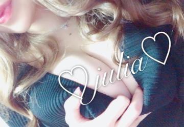 「?御礼?」08/01(08/01) 10:49 | ジュリアの写メ・風俗動画