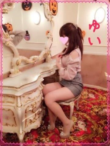 「✩ありがとう✩」10/07(10/07) 00:38 | ゆい『人気爆発確定!童顔美女』の写メ・風俗動画