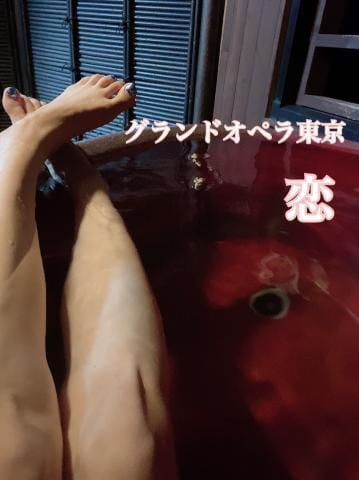 恋(れん)|東京都デリヘルの最新写メ日記