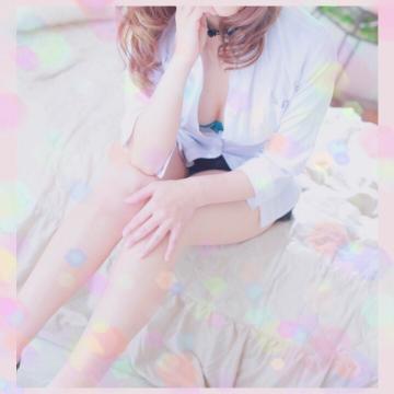 「今日から♡」10/07(10/07) 14:06 | 藤沢 寧々の写メ・風俗動画