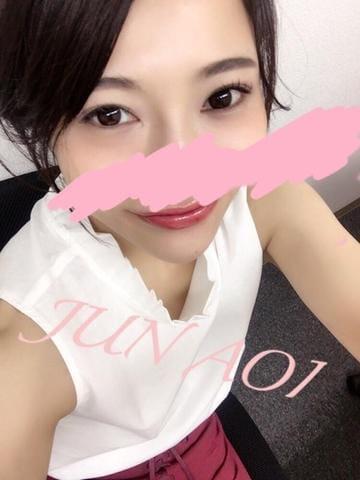 「こんにちは」10/07(10/07) 14:10 | 蒼井潤の写メ・風俗動画