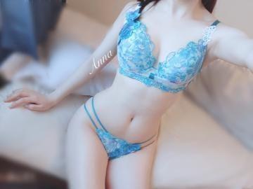 アンナ 大垣デリヘルの最新写メ日記