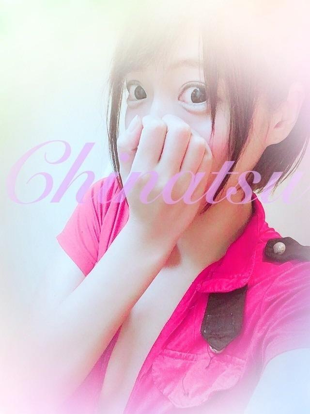 「出勤!」08/03(08/03) 09:56   片瀬 千夏の写メ・風俗動画