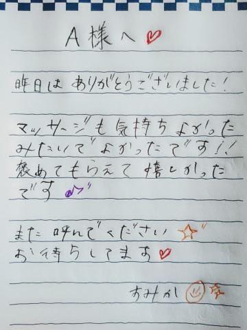 すみか|品川風俗の最新写メ日記