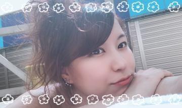 氷川 ヒナコ|松本・塩尻デリヘルの最新写メ日記