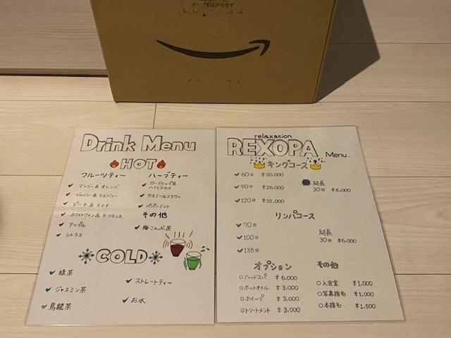 涼宮あき 新宿・歌舞伎町風俗の最新写メ日記