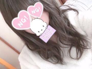 にゃん#ろり萌え!みにまむ仔猫★|福井県デリヘルの最新写メ日記