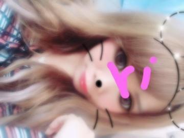 「りなぶろぐ」10/07(10/07) 21:48 | りなの写メ・風俗動画