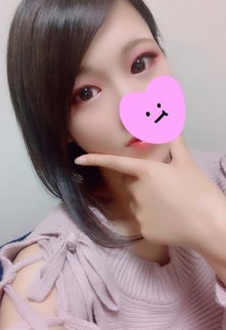 はじめ 東京都デリヘルの最新写メ日記