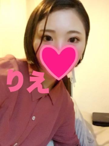 「こんにちわ」10/07(10/07) 22:24 | りえの写メ・風俗動画