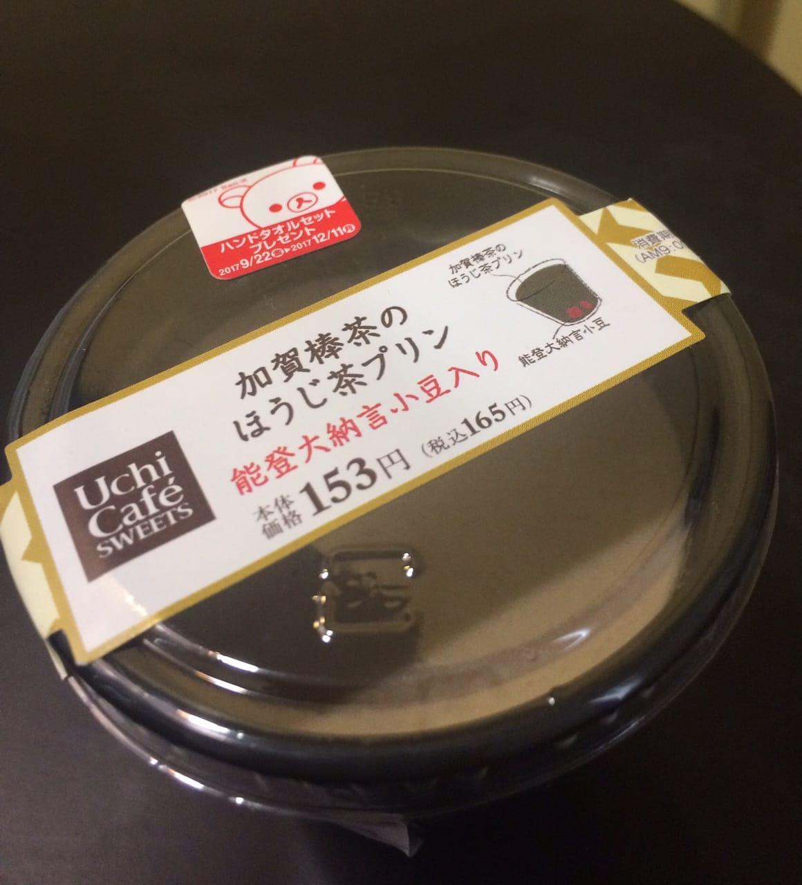 「ありがとう」10/07(10/07) 22:55 | るりの写メ・風俗動画