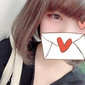 やむ|横浜デリヘルの最新写メ日記