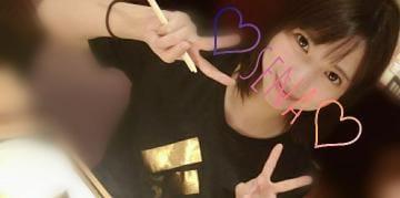 せな★スタイル抜群Hカップ★|渋谷デリヘルの最新写メ日記