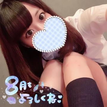 めい 東京都ホテヘルの最新写メ日記