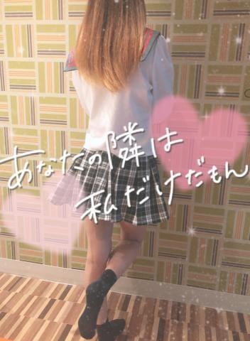 ゆずき【迷ったらこの子!大当り 姫路デリヘルの最新写メ日記