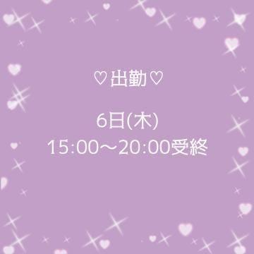 もか|梅田風俗の最新写メ日記