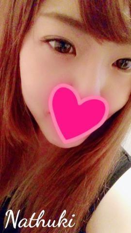 夏希-なつき 神奈川県デリヘルの最新写メ日記