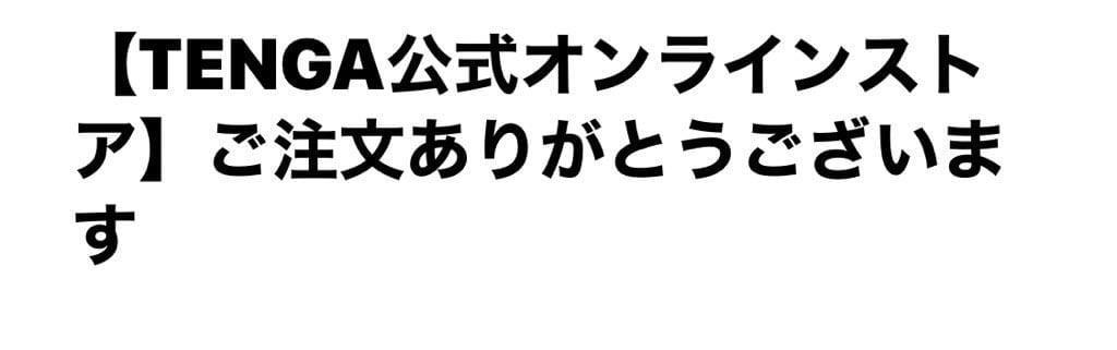 あん|甲府風俗の最新写メ日記